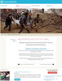 Nepal: Ayuda a las víctimas del terremoto